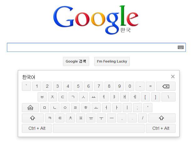 koreanyol google corea