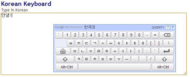 koreanyol my languages