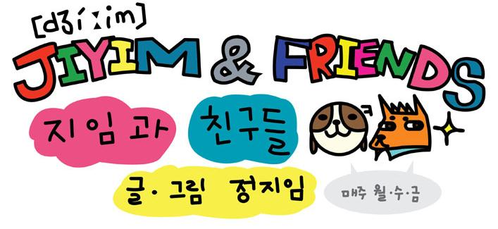 koreanyol webtoon jiyim & friends