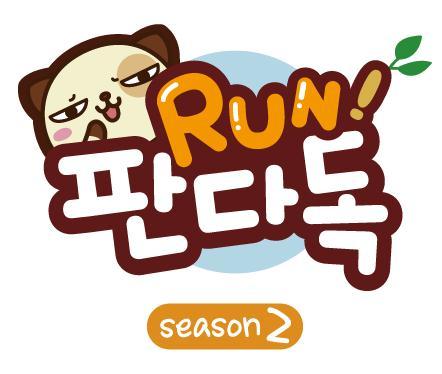 koreanyol webtoon run panda dok