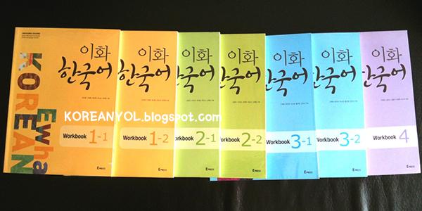 COLECCION DE LIBROS DE COREANO KOREANYOL (3)