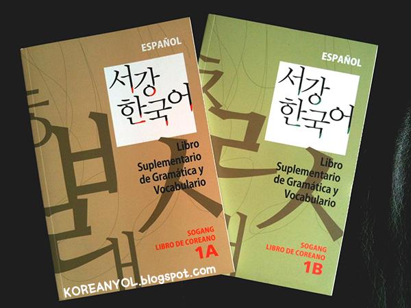 COLECCION DE LIBROS DE COREANO KOREANYOL (4)