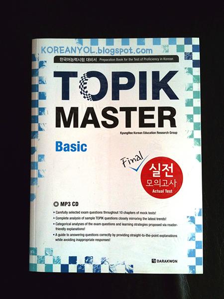 COLECCION DE LIBROS DE COREANO KOREANYOL (6)