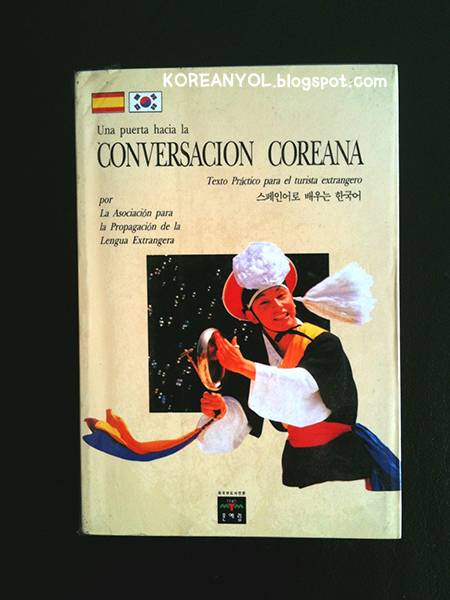 COLECCION DE LIBROS DE COREANO KOREANYOL (8)