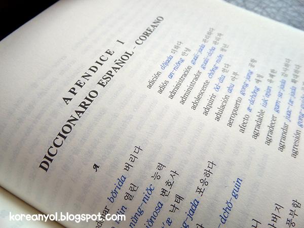 koreanyol libro conversacion coreana (10)