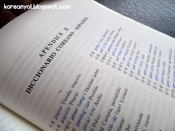 koreanyol libro conversacion coreana (11)