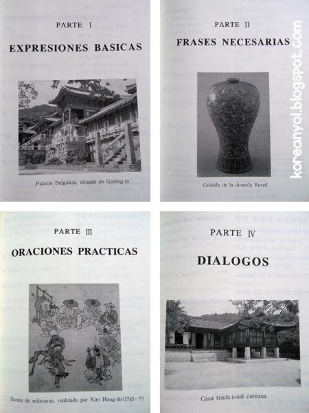 koreanyol libro conversacion coreana (15)
