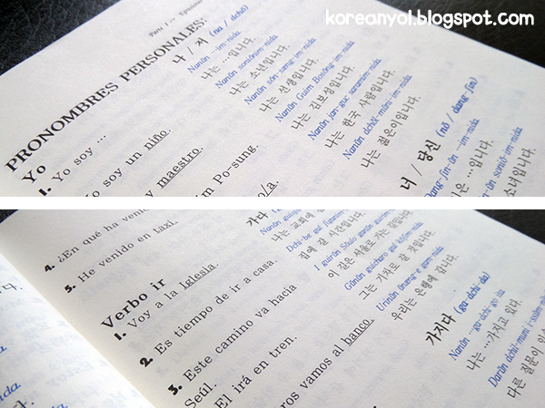 koreanyol libro conversacion coreana (8)