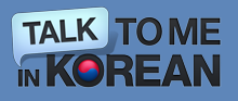 ttmik korean lessons