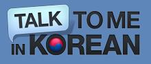 ttmik korean lessons