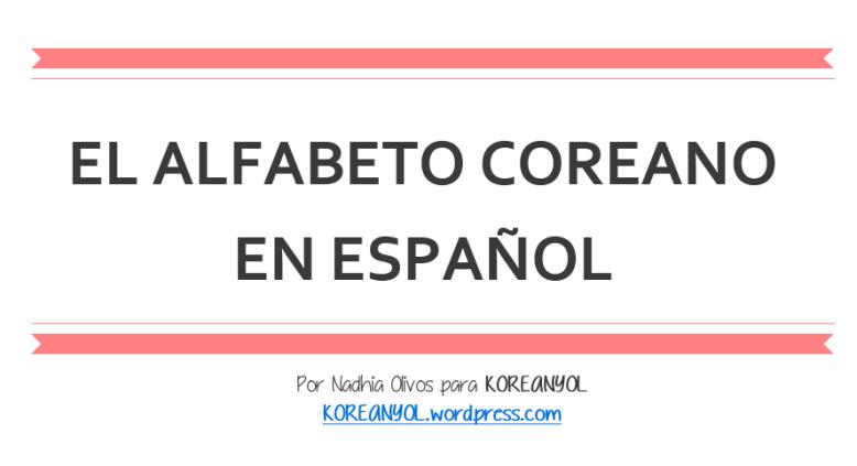alfabeto coreano espanol koreanyol